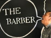 ボブヘアー ザ バーバー 出雲店(BOBHAIR THE BARBER)の雰囲気(スタッフの人柄もお客様から人気です。)