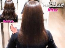 ドラン 天王寺店(DRAN)の雰囲気(あらゆる髪質の悩みをサポートする髪質改善♪是非ご体感ください)