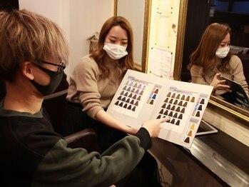 カシェート 狭山市西口店(cachette)の写真/大切なのは『自宅で簡単にできる』こと♪同じ目線でマンツーマン施術で創るオーダーメイドのデザインを♪