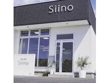 シイノ(Siino)の雰囲気(2つ目の駐車入口から入りサロンに1番近い駐車場をご利用下さい.)