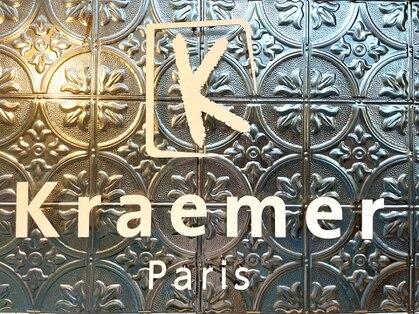 クラメール パリ トーキョー(Kraemer Paris TOKYO)の写真