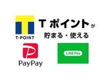 アイン(ain)の雰囲気(Tポイント、Paypay、LINEpay使えます!【田町】【三田】)