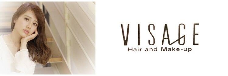 ビサージジェニュイン (VISAGE genuine)のサロンヘッダー