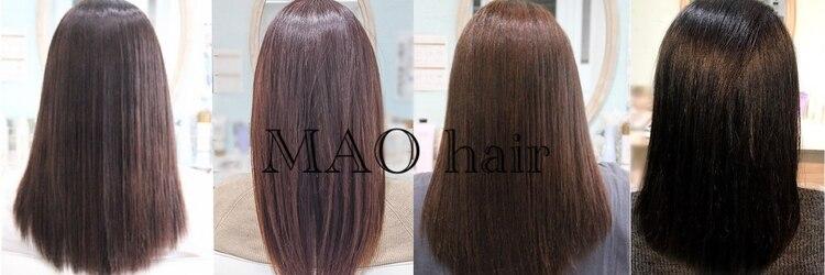 マオヘアー(MAO hair)のサロンヘッダー