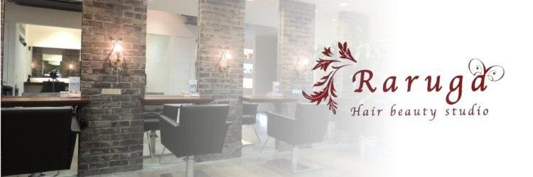 ヘアビューティースタジオ ラルガ(Hair beauty studio Raruga)のサロンヘッダー