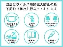 プログレス つくば店(PROGRESS by ヂェムクローバーヘアー)
