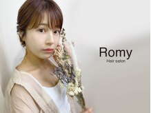 ロミー(Romy)