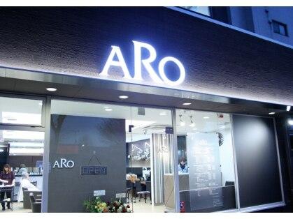 アロ つつじヶ丘店(ARO)の写真