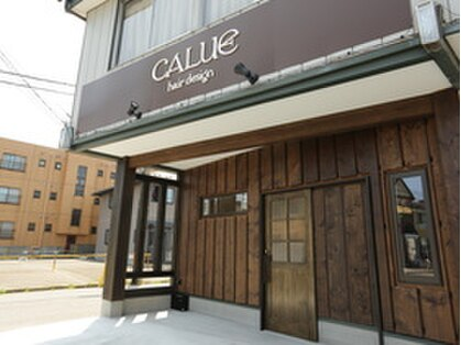 カルエ(CALUe)の写真