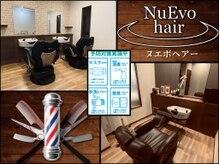 ヌエボヘアー(NuEvo hair)