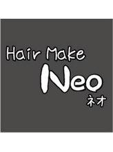 ヘアーメイク ネオ(Hair Make Neo)Neo さん