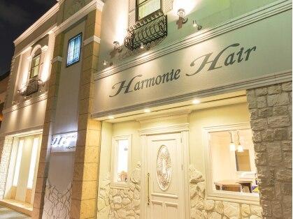 アルモニー ヘア(Harmonie Hair)の写真