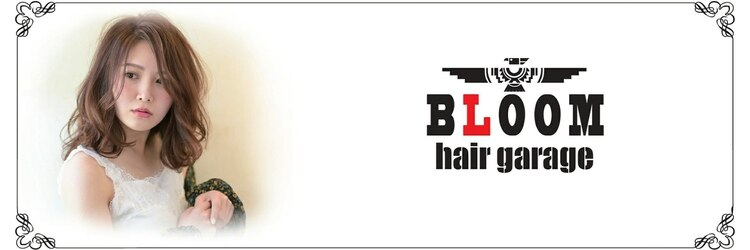 ブルームヘアガレージ(BLOOM hair garage)のサロンヘッダー