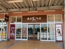 ヘアーメイク ガヤ おゆみ野中央店(Gaya)の雰囲気(外観です☆サロンはショッピングセンター内にあります!)