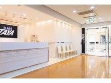 タヤ 銀座コア店(TAYA)の雰囲気(受付スペース、商品のみのご購入も承っております。)