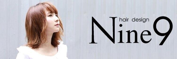 ナイン (Nine9)のサロンヘッダー