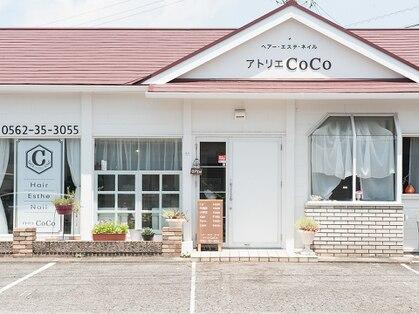 アトリエ ココ(CoCo)の写真