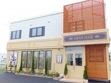 グランヘアー 大町店(GRANHAIR)の雰囲気(店舗前には広々とした駐車場完備☆)