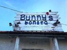 バニーズボニータ(Bunny's bonita)の雰囲気(入り口上の大きな看板が目印☆)