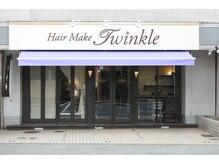 ツインクルスリー(twinkle3)の雰囲気(白色と紫色の看板が目印!!店内に入ると落ち着きのある空間へ♪)