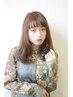大人気☆縮毛矯正(カットなし) ¥10000