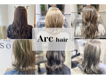 Arc hair choa【アークヘアーチョア】