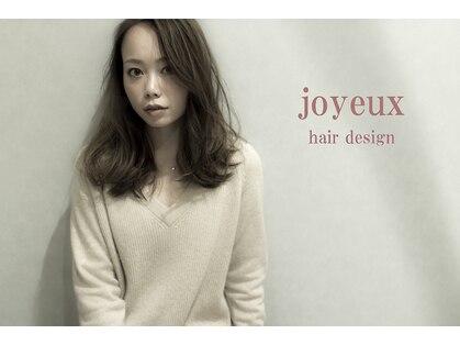 ジョワイユヘアーデザイン(Joyeux)の写真