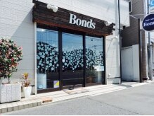 トリートメントヘアケア専門店 ボンズ(Bonds)の雰囲気(完全マンツーマン施術で貴女の美髪を取り戻します♪)