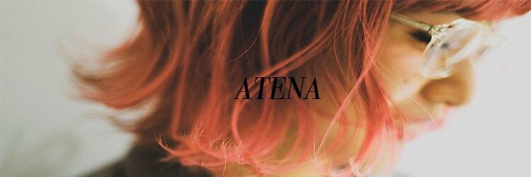 アテナ 六本松店(ATENA)のサロンヘッダー