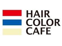 ヘアーカラーカフェ 東谷山店(HAIR COLOR CAFE)