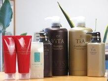 美容室ラベンダーの雰囲気(カラー専用のシャンプー&トリートメントで色持ちが更にアップ!)