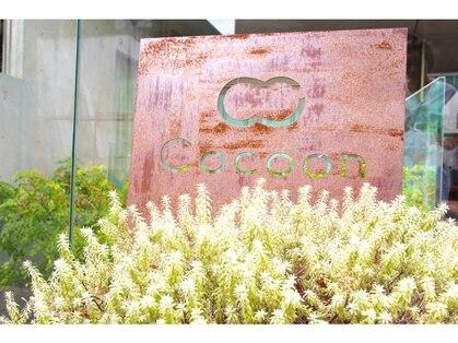 コクーン(Cocoon)の写真
