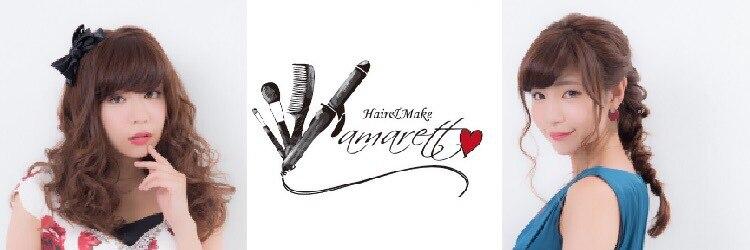 ヘアーアンドメイクアマレット(Hair&Make amaretto)のサロンヘッダー