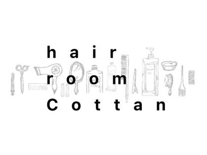 ヘア ルーム コッタン(hair room Cottan)