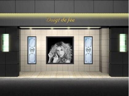 ドゥワドフェセーズ(Doigt de fee Seize)の写真