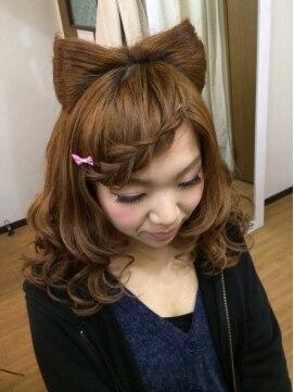 猫耳ヘア ミュウ MIU編み込み猫耳♪
