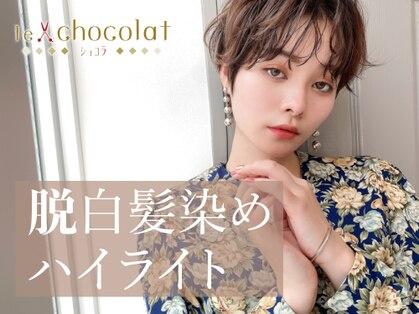 ショコラ アン 横須賀中央の写真