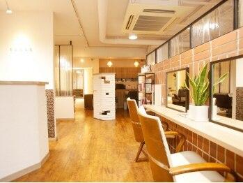 サロン ド テール(salon de TERRE)の写真/5席のみのアットホームな雰囲気が大人気!半個室のプライベート空間は大好評♪【千駄ヶ谷・北参道】