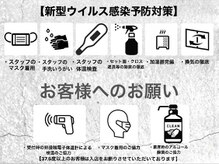 【 nifty 新型ウイルス感染予防対策 】