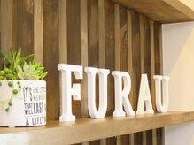 フラウ(Furau)の雰囲気(ナチュラルなインテリアでまとまったほっこり居心地のいい空間)