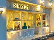 シャウト(SHOUT)の雰囲気(駅近で人気の目黒川沿いの路面店♪ロケーション最高のヘアサロン)