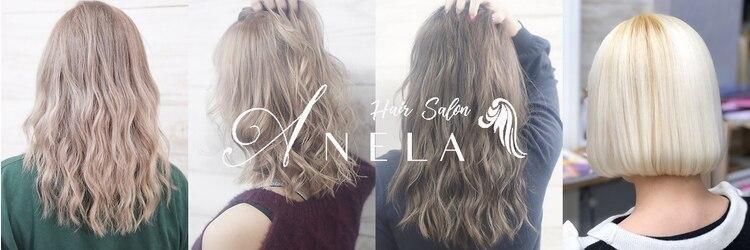 ヘアサロンアネラ 新宿店(Hair Salon ANELA)のサロンヘッダー