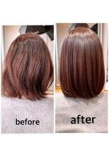 ユーレルム オット(U-REALM otto)髪質改善カラー 髪質改善トリートメント ユーレルムオット新宿