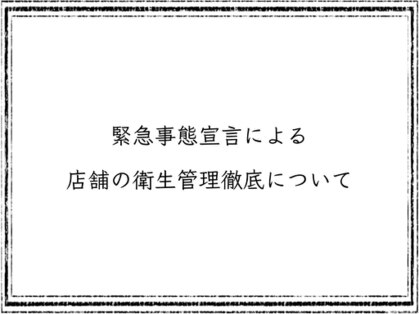 モードケイズ 淡路店(MODE K's)の写真