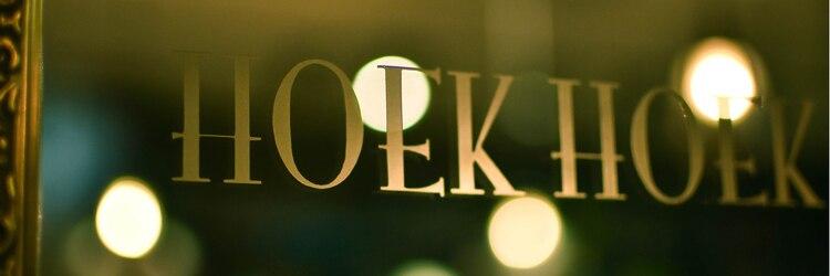 フークフーク(HOEK HOEK)のサロンヘッダー
