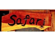 Safari【サファリ】(旧:hair lounge native)