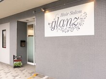 Hair salon glanz