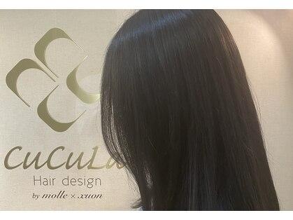 ククラ ヘアーデザイン バイ モーレ クオン(CuCuLa Hair design by molle × xuon)の写真