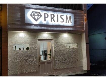 プリズム(PRISM)の写真