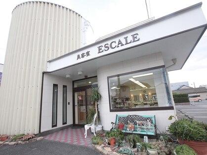 美容室 エスカールの写真